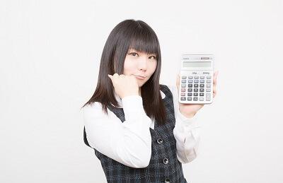 値段の安い貸金業務取扱主任者通信講座を比較!スタディング・TAC独学道場・TAC